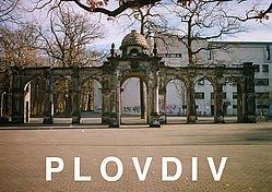 "AK ""PLOVDIV""  No.85"