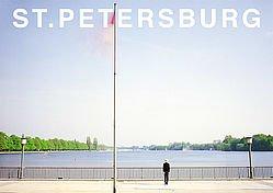 "AK ""ST. PETERSBURG"" No.2"